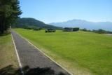 福島県 昭和の森