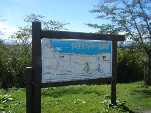 サイクリングロード案内図