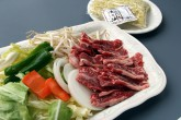 牛肉セット¥1,700