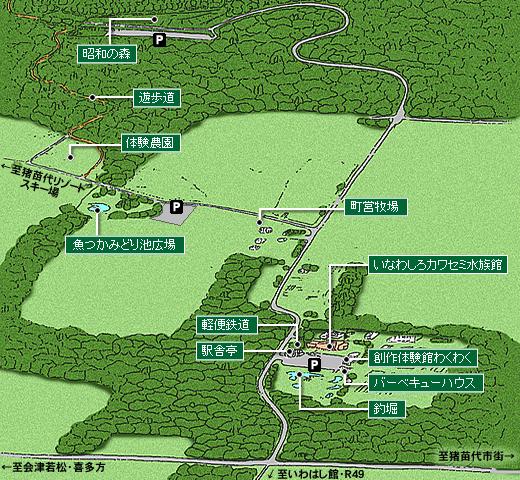 緑の村マップ