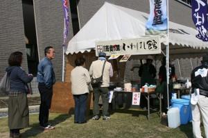 いわはし館 猪苗代湖ハーフマラソン2012出店